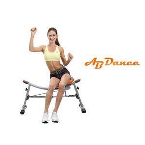 38% korting! Altijd al gedroomd van een platte buik? Met de AB Dance word je fit terwijl je zit! Een superleuke manier om je buikspieren te trainen door enkel en alleen een paar minuten per dag op de AB Dance te zitten. Beweeg van links naar rechts en voor je het weet heb je het perfecte bikinilijf. #onlinedeals #fit #fitness #dance #healthy #body