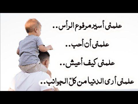 Pin Su Happy Father S Day 2020 عيد آباء مبارك والله يرحم