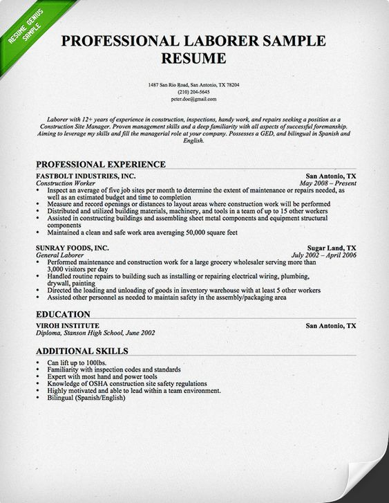 construction worker resume template http jobresumesample com construction construction worker resume template http jobresumesample com construction