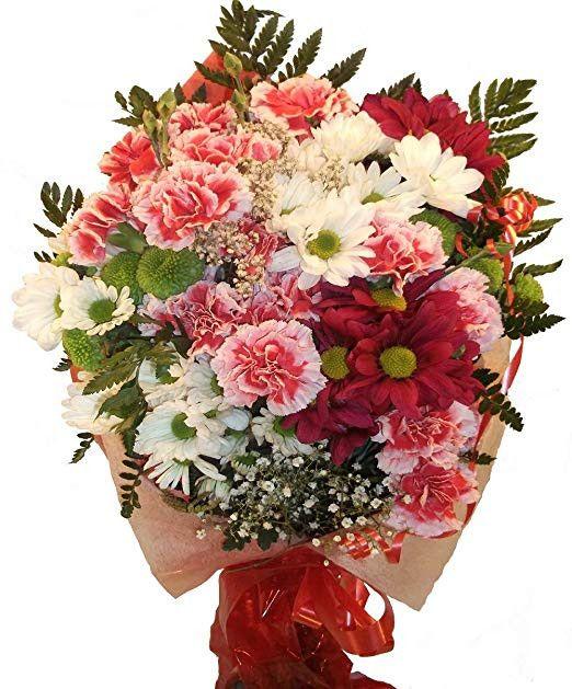 Color Oro Rgb Flores A Domicilio Hermoso Ramo De Flores Naturales A Domicilio De Margaritas Y En 2020 Ramos De Flores Flores Naturales Flores