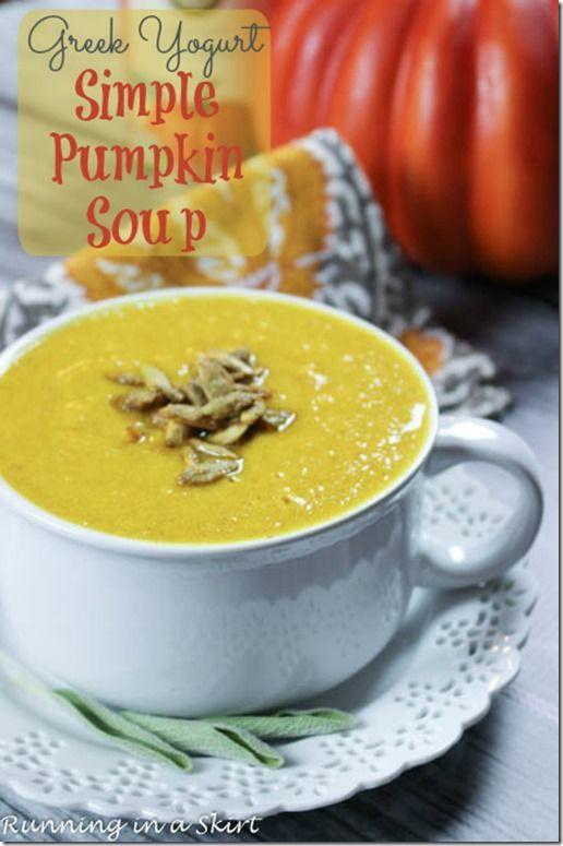 Simple Pumpkin Soup Recipe | Running in a Skirt Pumpkin soup with Greek yogurt! Healthy, creamy, delicous! #pumpkin #healthy #greekyogurt #thanksgiving  www.RunninginaSkirt.com