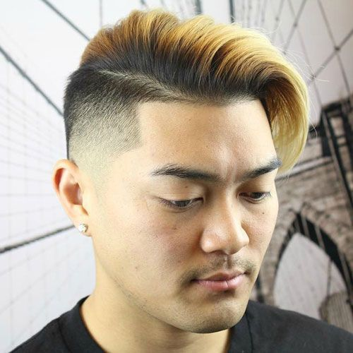 Haircuts For Asian Men With Round Faces Asian Men Hairstyle Round Face Men Cool Hairstyles