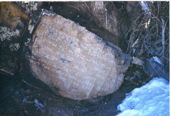 An 80 ton boulder on the side of Hidden Mountain in New Mexico bears a puzzling inscription. Carved into the stone's flat side is what has been interpreted by some to be a version of the Ten Commandments in a form of 'Paleo-Hebrew'.
