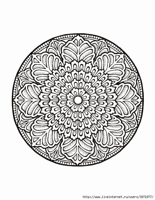 Coloring Book For Me And Mandala New Mystical Mandala Coloring Book Molodizhna Gromadska Mandala Coloring Books Mandala Coloring Mandala Coloring Pages