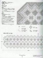 Gallery.ru / Фото #70 - Hardanger Embroidery(япония) - Orlanda