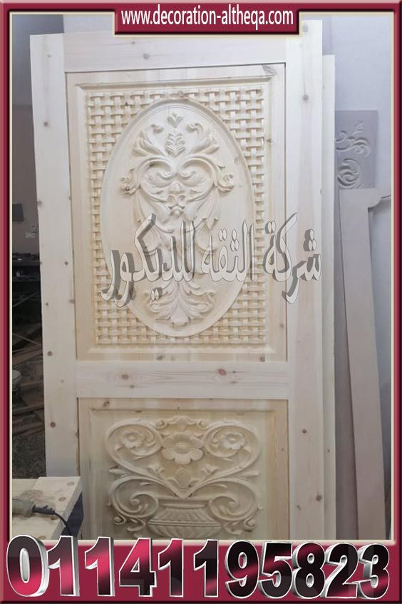 ابواب خشب داخلية Door Design Wood Wood Design Door Design
