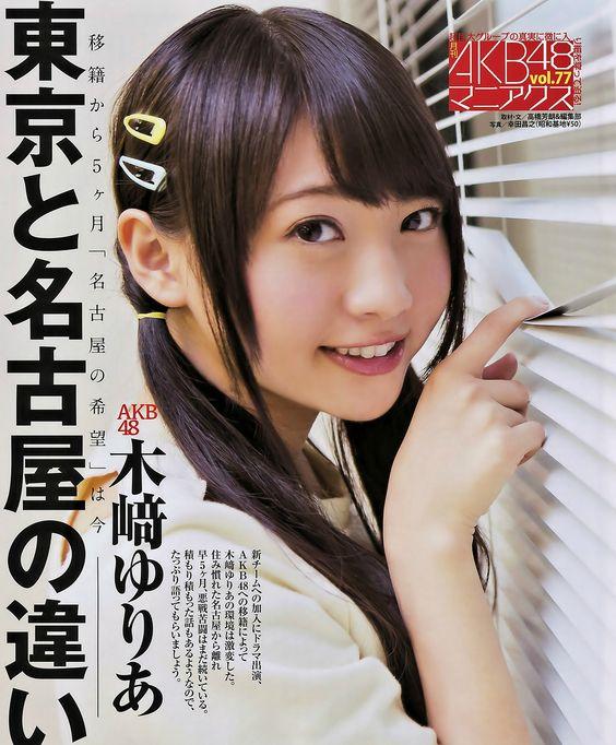 Kizaki Yuria (木﨑ゆりあ) - #Team 4 #AKB48 #japan #idol #Yuria #jpop