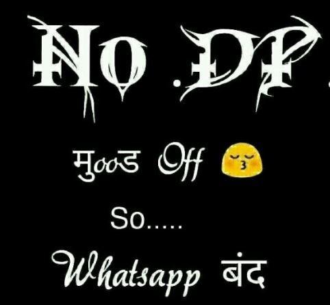Whatsapp Status Mood Off Images Mood Bad Shayari Photo Dp Khrab Din Pic In 2020 Mood Off Images Quotes For Whatsapp Funny Quotes For Whatsapp