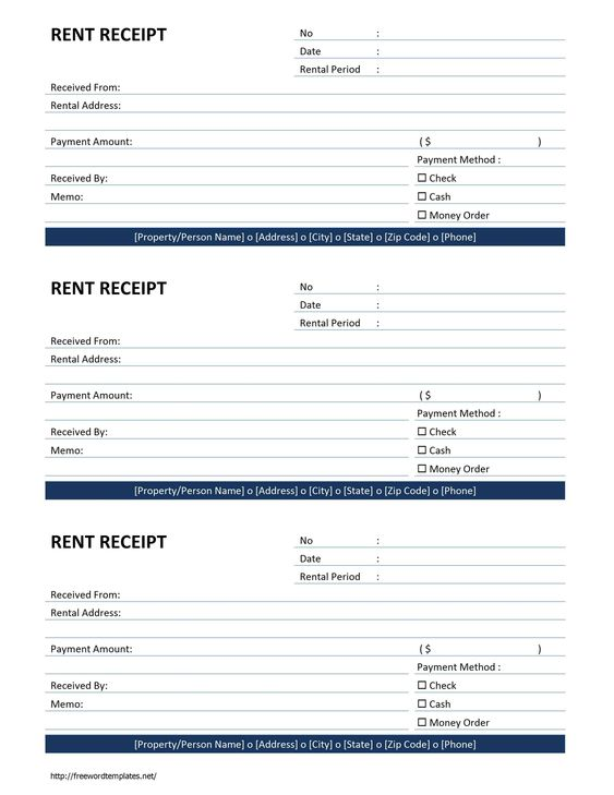 Rent Receipt Template – Microsoft Word Receipt Template Free