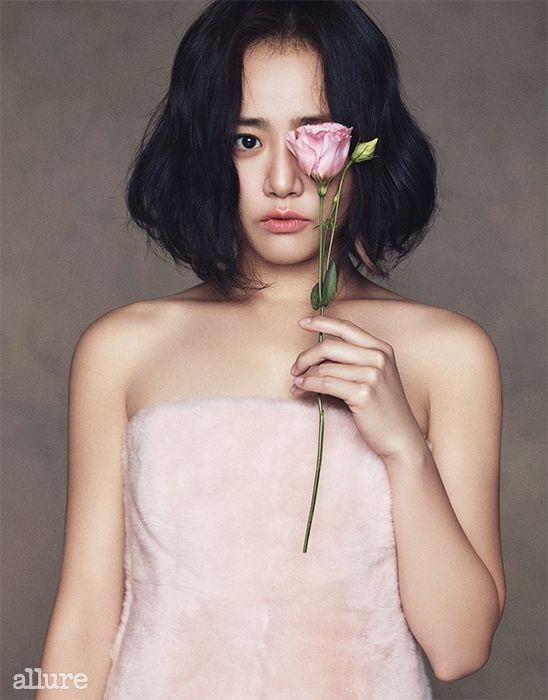 Moon Geun-young // Allure Korea