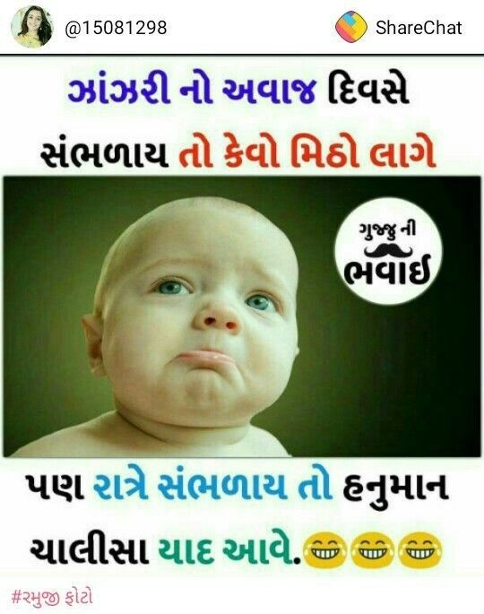 Pin By Nįrav Panchal On K Nice Quotes In 2020 Funny Study Quotes Cute Funny Quotes Funny School Jokes