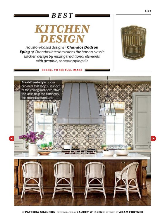 Southern living best new kitchen august 2014