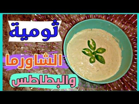 Pin By Omnia On طبخات وشغلات Cookout Food Food Cooking