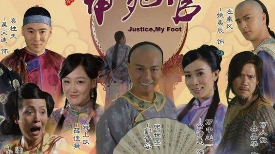 Justice My Foot (2013)