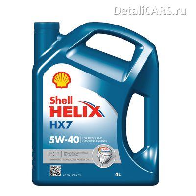 """Shell Helix HX7 5W-40 - высококачественное полусинтетическое моторное масло разработано специально для применения в современных бензиновых и дизельных двигателях, в том числе с турбонаддувом, легковых автомобилей, микроавтобусов и легких грузовиках.  Приобрести данный товар можно на сайте магазина https://detalicars.ru в разделе """"МАСЛА"""""""
