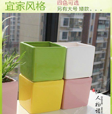 Home & Garden Ceramic Flower pot Planters extra large size rectangle square vase jardiniere free shipping 167