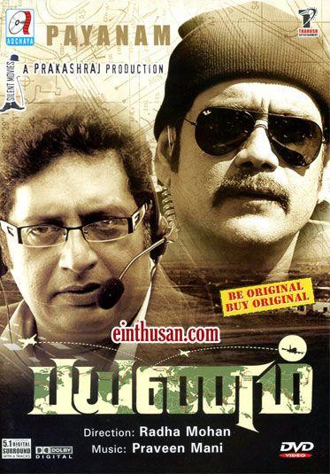 Payanam 2011 Tamil Movie Online In Hd Einthusan Nagarjuna Akkineni Prakash Raj Poonam Kaur Directed By Rad Tamil Movies Online Movies Online Tamil Movies