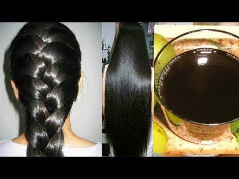 وصفة جارتي الباكستانية كنز رباني عظيم اقسم بالله لن يتوقف شعرك عن النمو بغزارة دون توقف يحارب الصلع Youtube Hair Care Oils Hair Beauty Beautiful Hair