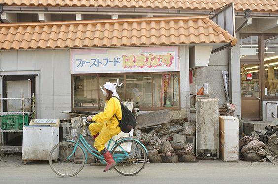 Photo by がんばろう気仙沼  (ganba kesennuma)