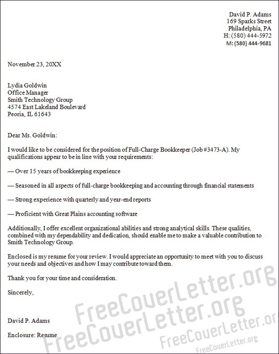 full charge bookkeeper resume technical writer functional resume - Full Charge Bookkeeper Sample Resume