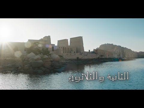مسلسل بت القبايل الحلقة الثانية والثلاثون شمس الجمال يتخلص من زهرة وماهر Places To Visit Outdoor Places
