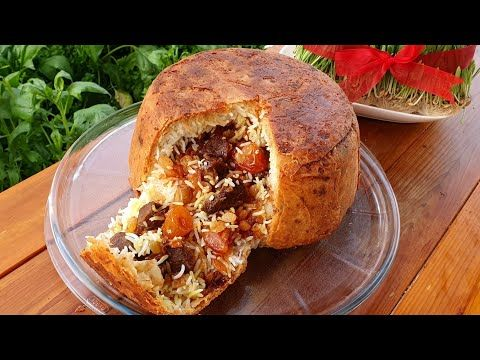 Asmr Shah Pilaf Khan Pilaf Recipe Azerbaijani Cuisine Sah Plov Resepti Pilaf Recipes Youtube Recipes Pilaf Recipes Turkish Recipes
