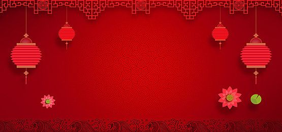 Spring Background Photos And Wallpaper For Free Download Chinese New Year Poster Chinese New Year Background Chinese New Year Wallpaper