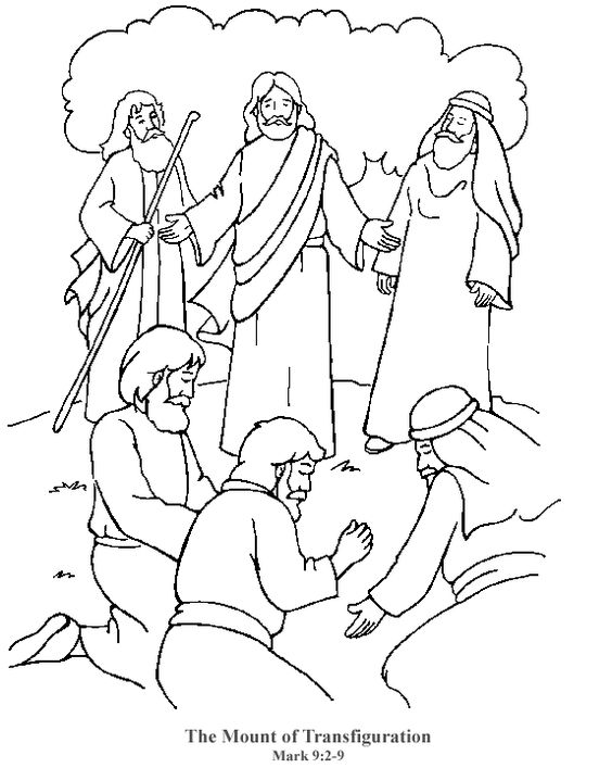 jesus transfiguration coloring page - mount of transfiguration coloring page bible jesus