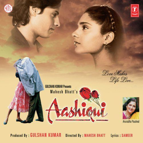 Maska4 Vod Sings Main Duniya Bhula Doonga By Kumar Sanu Anuradha Paudwal What An Incredible Voice On Starmaker Songs Romantic Songs Audio Songs