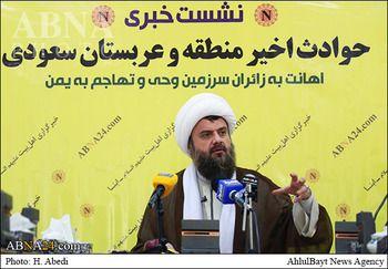 Mekah dan Madinah Bukan Milik Kerajaan Saudi - AhlulBayt News Agency - ABNA - Shia News