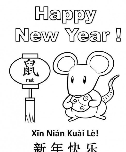 A Chinese New Years Eve Party With Kids Can Actually Be A Lot Of Fun Print And Col In 2020 New Year Coloring Pages Chinese New Year Crafts Chinese New Year Activities