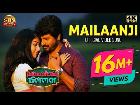 Mailaanji Full Video Song Namma Veettu Pillai Sivakarthikeyan Sun Pictures Pandiraj D Imman Youtube In 2020 Songs Slide Guitar Tv Network