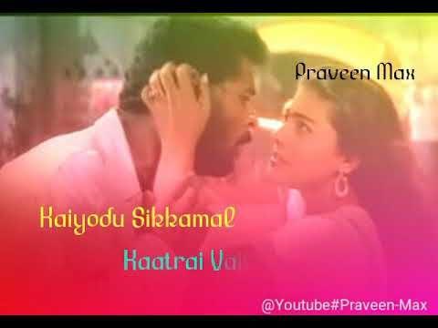 Vennilave Vennilave Song Whatsapp Status A R Rahman Version Heart Melting Song Youtube Youtube Songs I Am Awesome