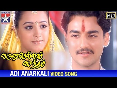 Youtube Tamil Video Songs Songs Mp3 Song Download
