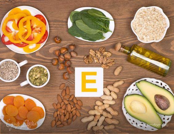 Где найти витамин Е