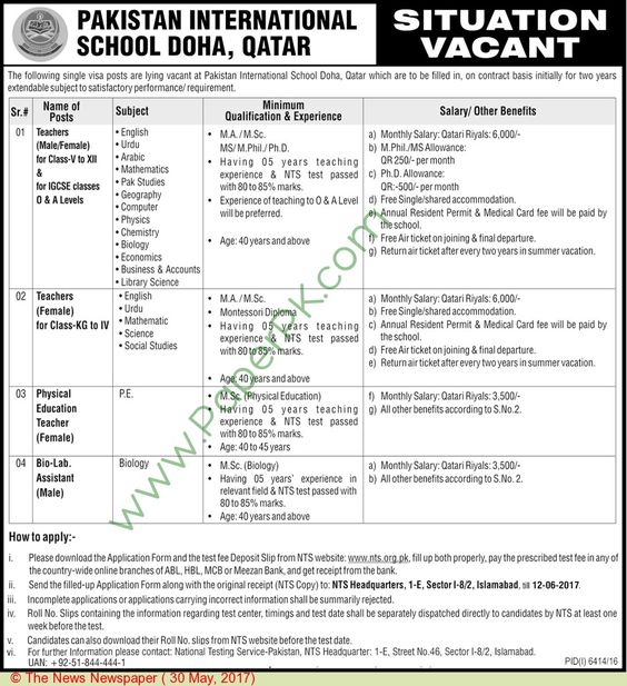 Teacher Bio Lab Assistant Jobs In Qatar Jobs In Pakistan Pinterest - radiographer resume