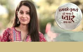 Hum Ko Tumse Ho Gaya Hai Pyaar Kya Karein Watch 17th July 2016 Live Episode Now