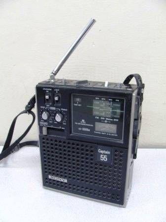 Sony Captain-55 AM/FM/SW/Marine Radio ICF-5500M