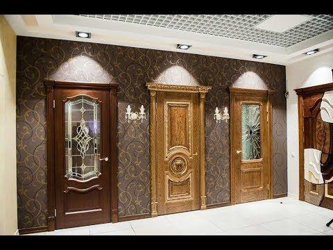 صور ابواب فيلات جديدة ابواب خشب داخلية ابواب فلل داخليه كتالوج ابواب Doors Decor Home Decor