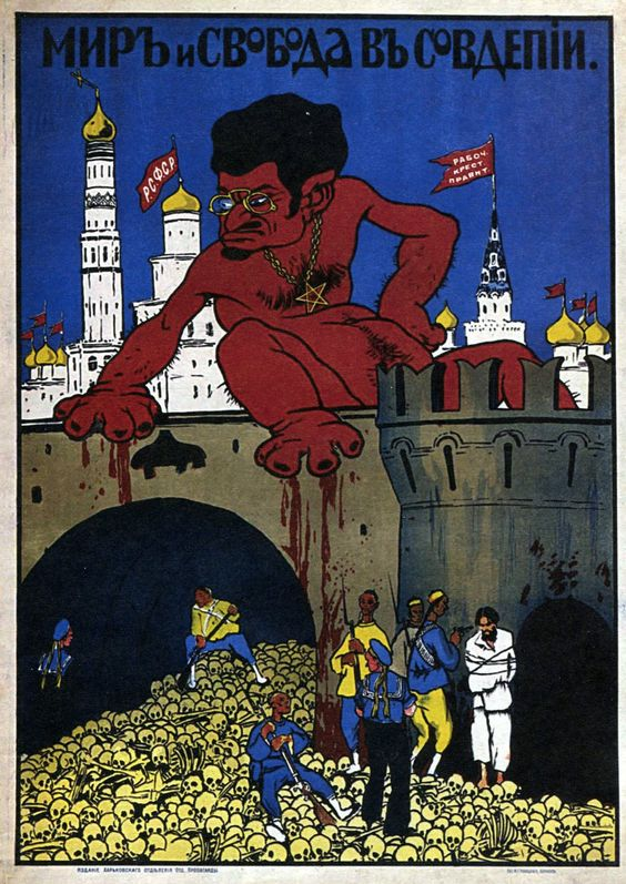 Trotsky as depicted in a White propoganda poster during the Russian Civil War.