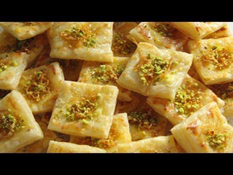 مربعات البف باستري بالجبنة والشعيرية Youtube Food Pastry Desserts