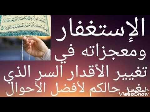 الدكتور عبدالله المغربي بحر العلوم الروحانيه Youtube Messages Novelty Sign Labels