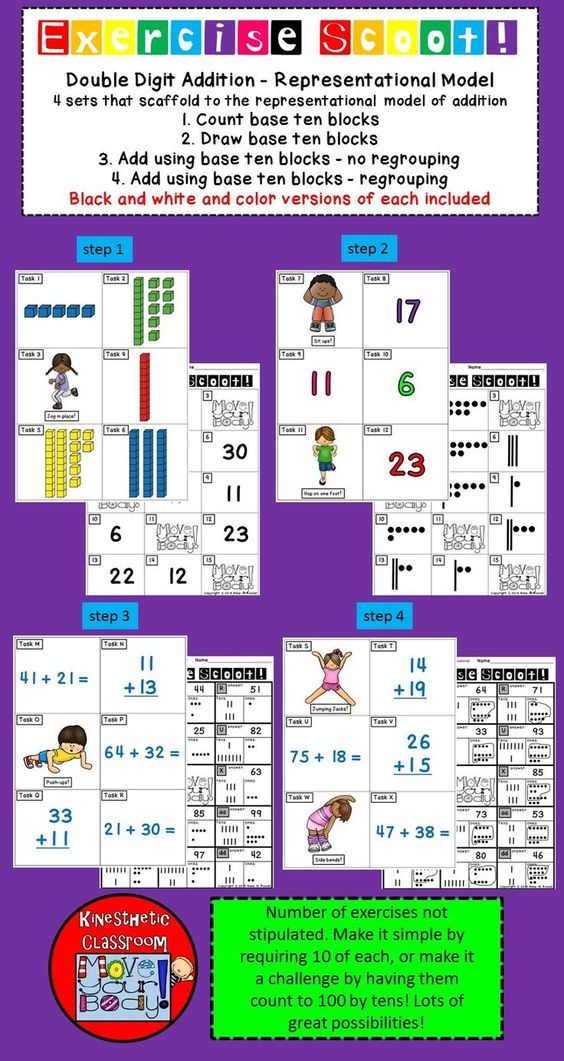 Exercise Scoot! Just like the original, but with movement! This set includes 4 games that scaffold to the representational model of double digit addition.