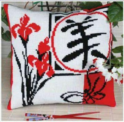 ♥Meus Gráficos De Ponto Cruz♥: Almofada e Símbolos Japoneses em Ponto Cruz