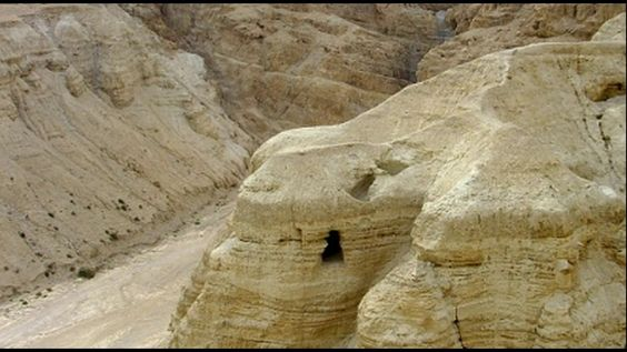 Has the 12th Dead Sea Scrolls Cave Been Found?