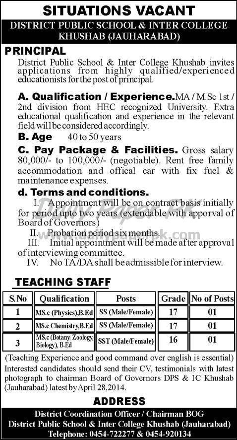 Jobs in District Public School & Inter College Khushab Jauharabad For details and how to apply: http://www.dailypaperpk.com/jobs/209810/jobs-district-public-school-inter-college-khushab-jauharabad