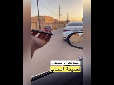 عين السعودية Youtube In 2020 Vehicles Car