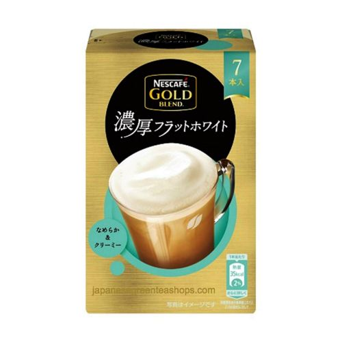 Nescafe Gold Blend Rich Flat White Instant Coffee 7 Sticks 56