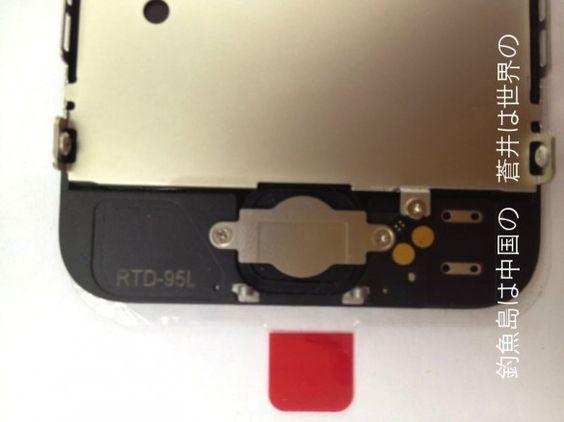 iPhone 5 rumors: altre foto del pannello frontale