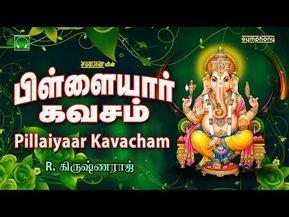 Velli Vinayagar Tamil Devotional Songs Tl Maharajan Songs Jukebox Veeramanidasan Hits Youtube Devotional Songs Songs Rhyming Words Activities
